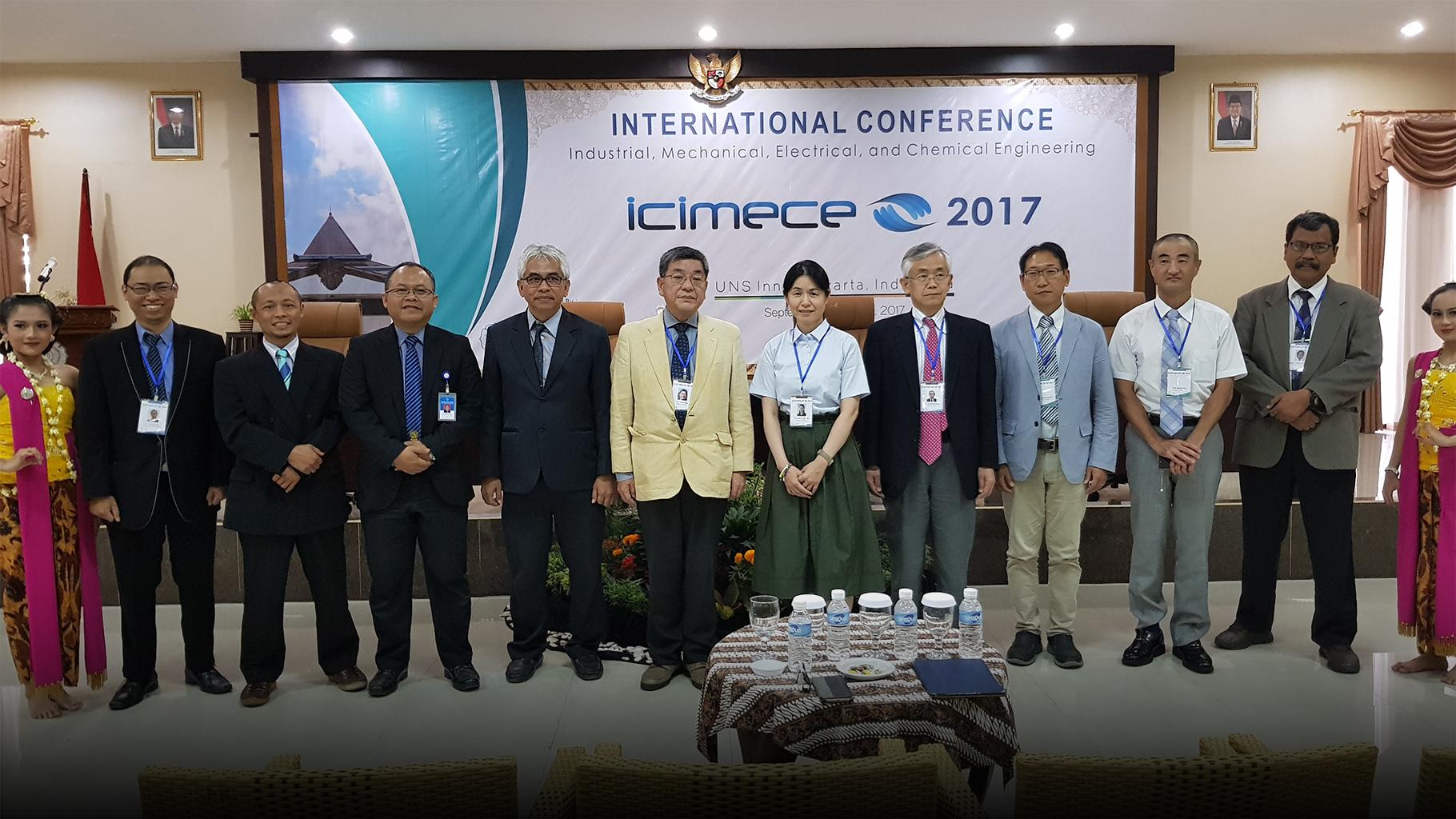 ICIMECE 2017